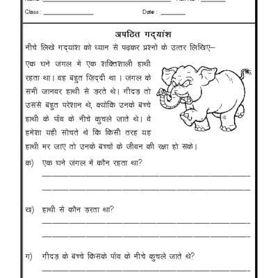 Comprehension Worksheets For Grade 4 Hindi Handwriting Worksheets