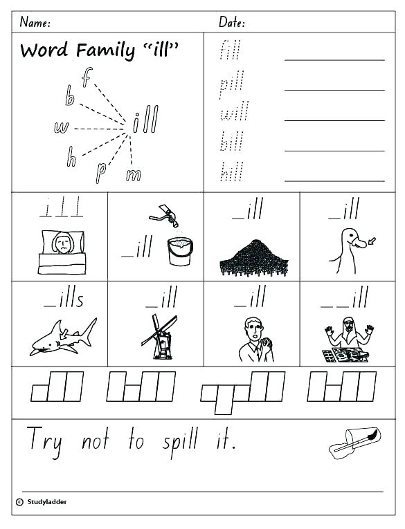 Word Family Worksheets Kindergarten Or First Grade Activity 2 Free