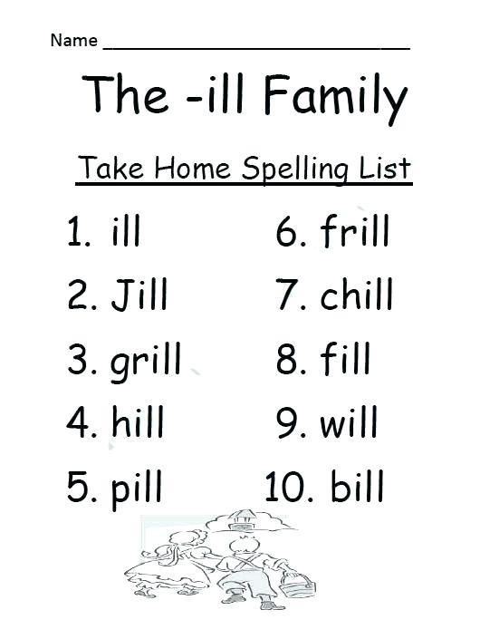 Kindergarten Exam Worksheets Free The Ill Family Spelling Word