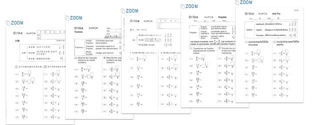 Kumon Level D Math Worksheets – Pip Math Worksheet