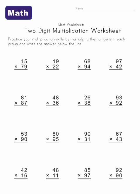 Double Digit Multiplication Worksheet  Multiplication