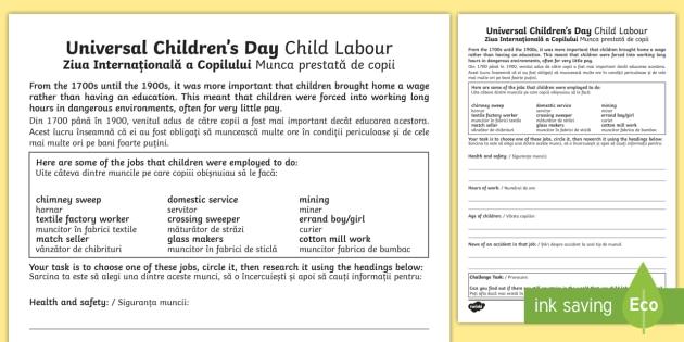 Ks2 Universal Children's Day Child Labour Worksheet   Worksheet