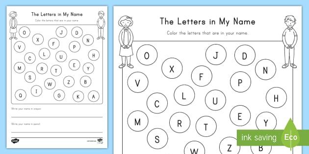 The Letters In My Name Worksheet   Worksheet