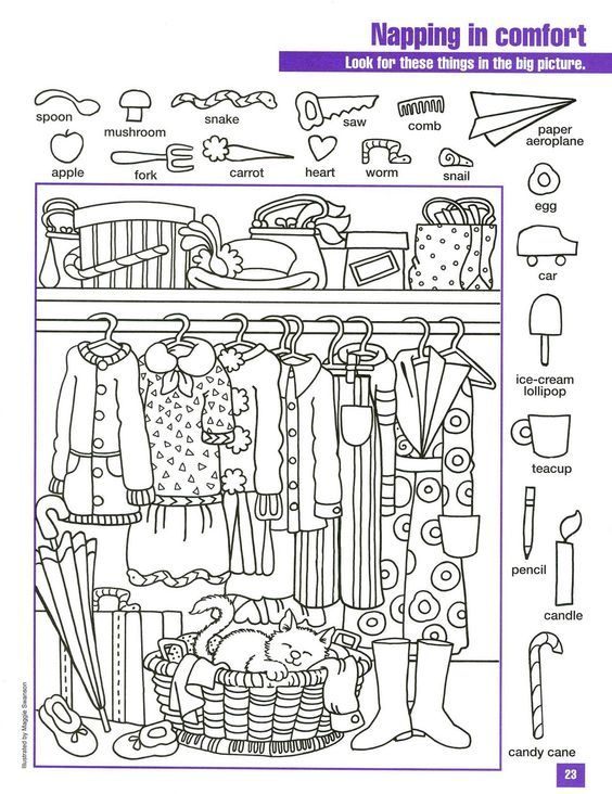 Pin By Garima Agrawal On Figure Ground Activity Sheets