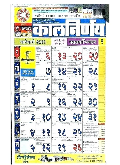 Marathi Worksheets – Commovil Co