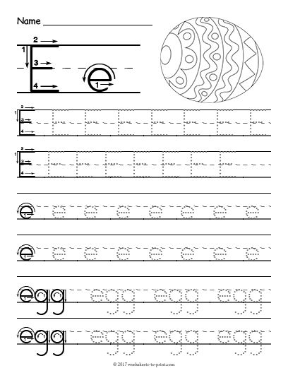 Free Printable Tracing Letter E Worksheet