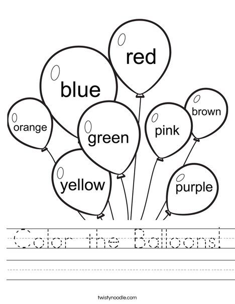 Color The Balloons Worksheet From Twistynoodle Com