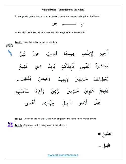 Adventures Page 2 Click Here To Download The Arabic Handwriting