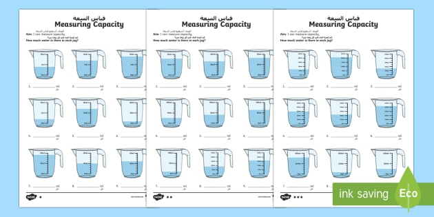 Year 2 Measure Capacity Differentiated Worksheet   Worksheets