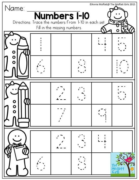 Resultado De Imagen Para Missing Number Clip Art Pdf