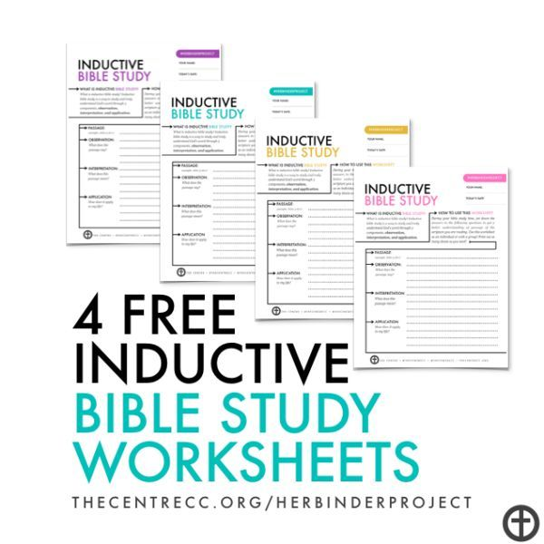 4 Free Inductive Bible Study Worksheets