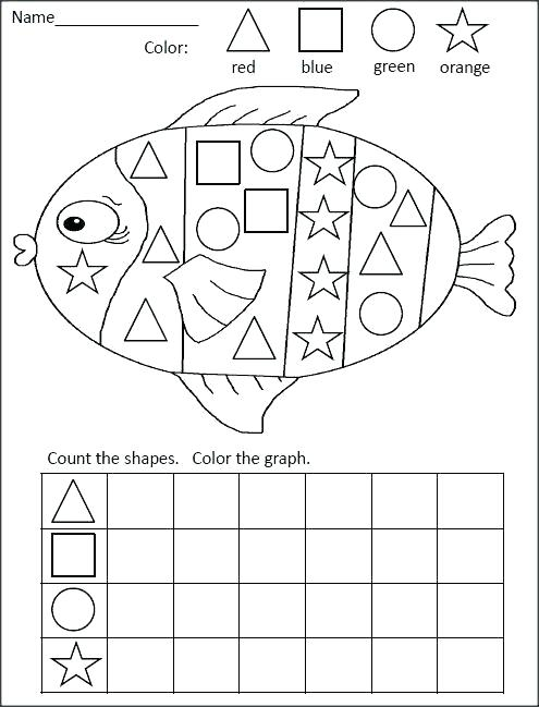 Easy Graphing Pictures Fun Graphing Worksheets Shapes Graphing