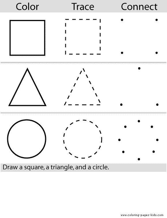Preschool Color Worksheets