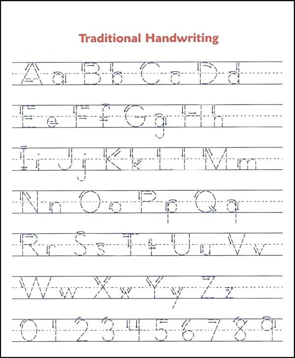 Numbers Tracing Worksheet Preschool Kindergarten Writing Stock For