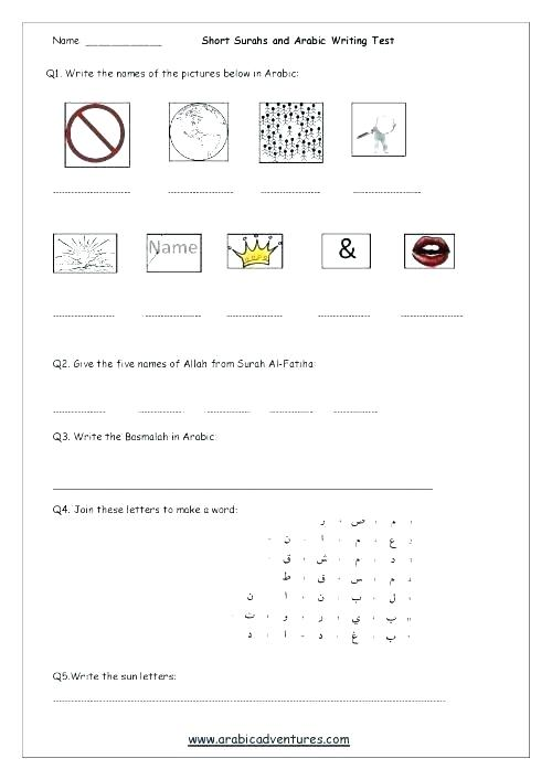 Handwriting Worksheets Arabic Handwriting Practice Worksheets