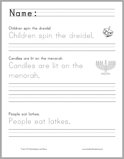 Hanukkah Sentences Writing Practice Worksheet