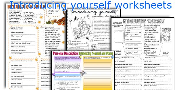 Introducing Yourself Worksheets