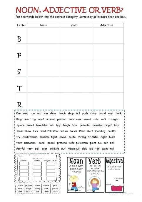 Noun Adjective Or Verb Verbs Nouns And Adjectives Worksheets