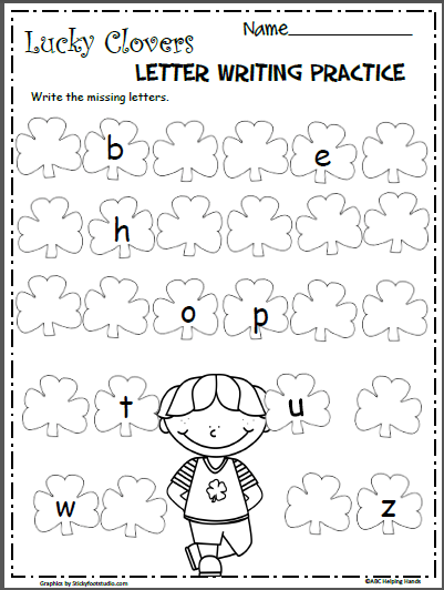 St  Patrick's Day Lowercase Letters Worksheet