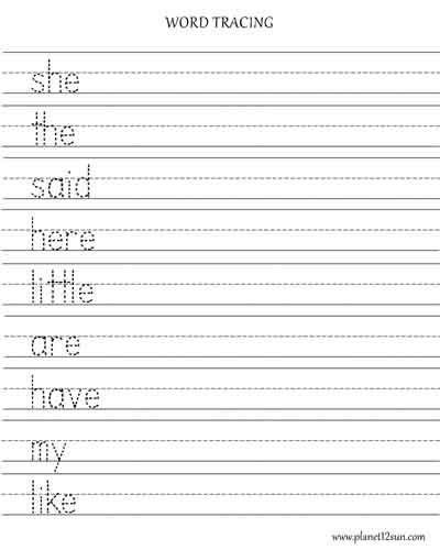 Kindergarten Spelling Words Tracing