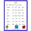 Hindi Worksheets For Grade 3