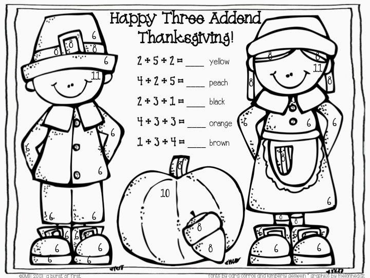 Three Addend Color By Number