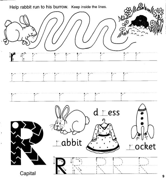 Jolly Phonics Workbook 2 (c