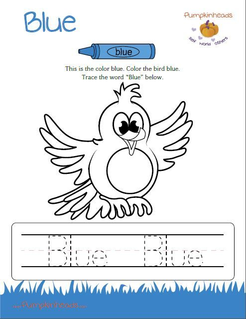 Check Out Our  Worksheets For The  Classroom And At  Home! This