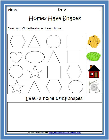 Shapes+in+the+environment+worksheet