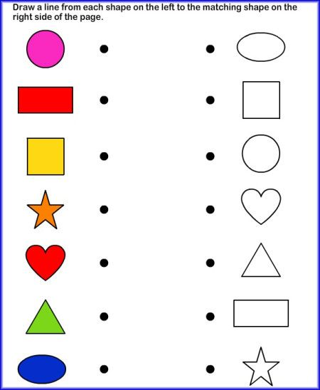 Matching Shape Worksheet
