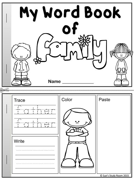 My Word Book Of Family Members