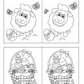 Spot The Difference Worksheets Printable