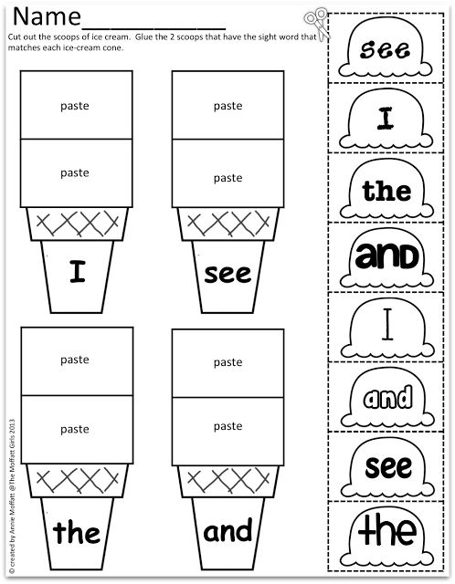 Sight Word Scoops! Color, Cut And Paste! Such A Fun, Hands