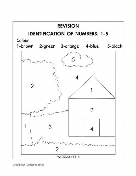 Number Recognition Worksheets & Activities
