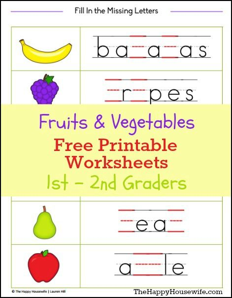 Fruits & Vegetables Worksheets  Free Printable Friday