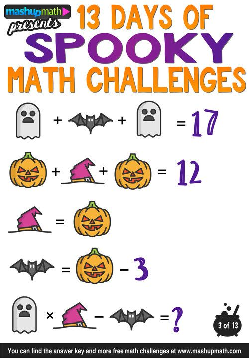 Are Your Kids Ready For 13 Days Of Spooky Math Challenges