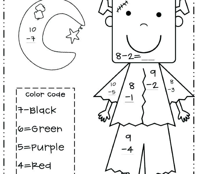 Fall Math Worksheets 2nd Grade
