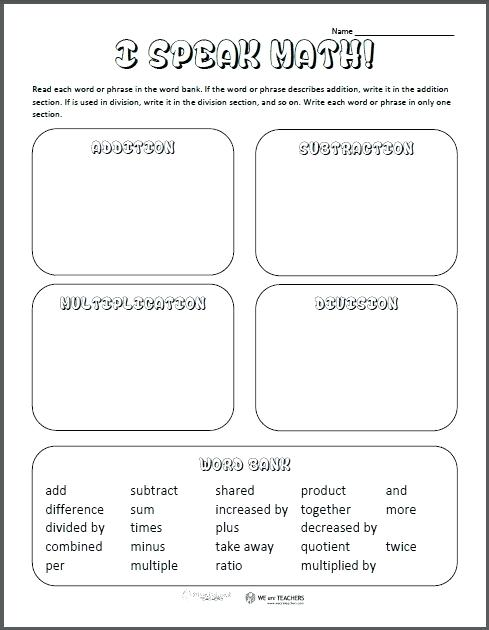 Free Printable Math Vocabulary Sort Vet Tech Worksheets I Speak