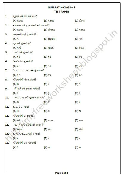 Grade 4 English Worksheets With Answers Practice For Grade 4