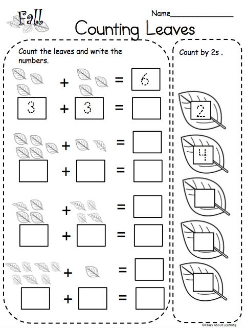 Leaf Counting Worksheet