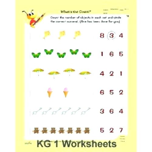 Kg Math Worksheets Senior Kindergarten Free Maths Guide For Junior