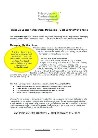 Motivation Worksheets Wake Up Eager Achievement Motivation Goal