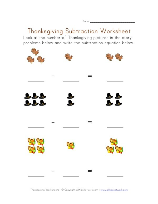 Thanksgiving Subtraction Worksheet