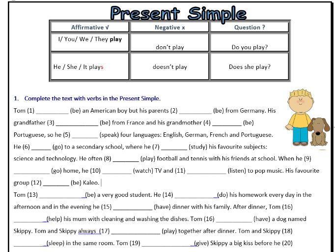 Present Simple Worksheet