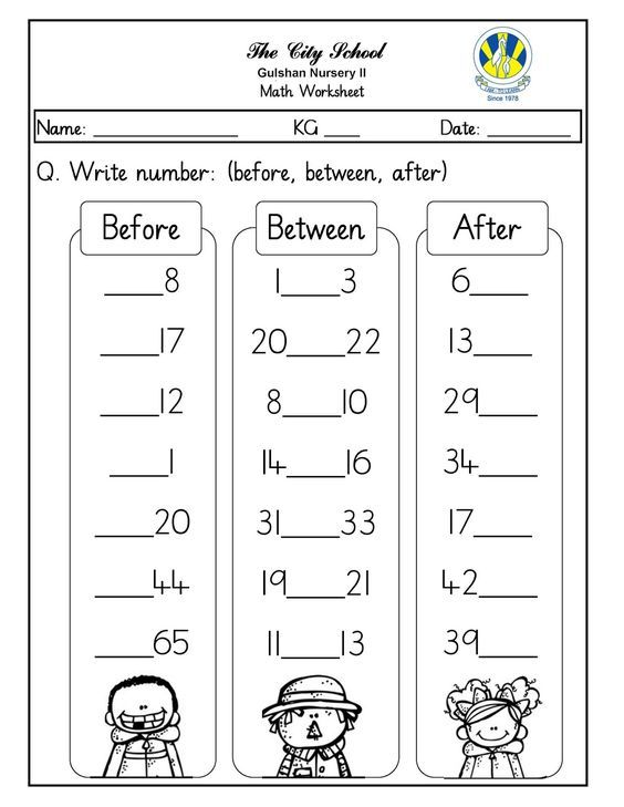 Numbers   Before, After, And Between   Free Printable Worksheets