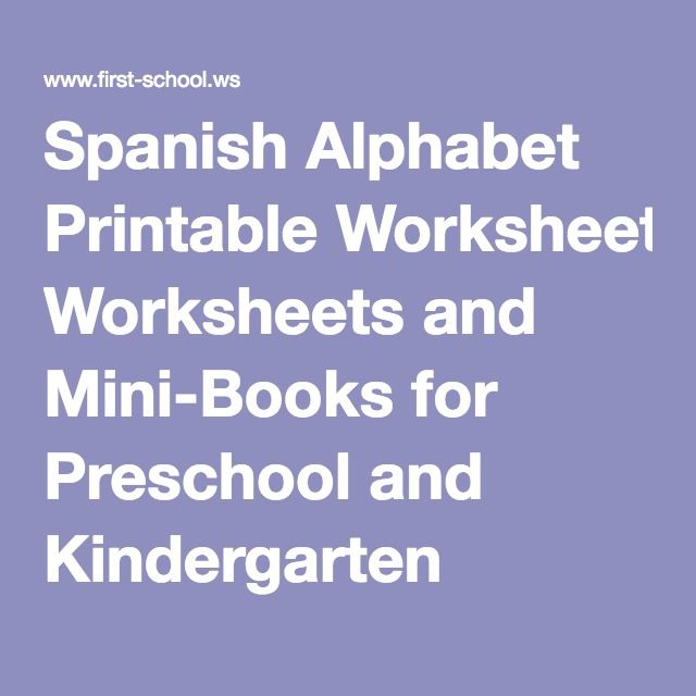 Spanish Alphabet Printable Worksheets And Mini