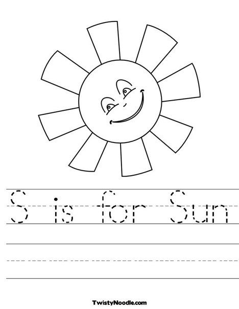 S Is For Sun Worksheet