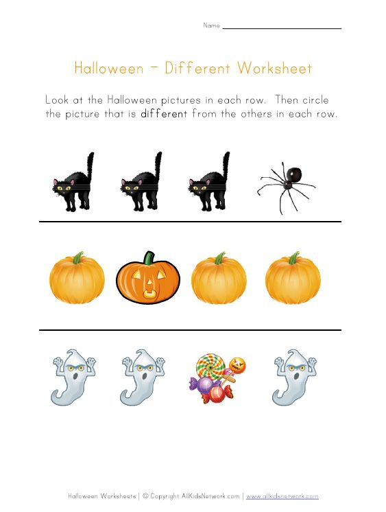 Halloween Spot The Difference Worksheet