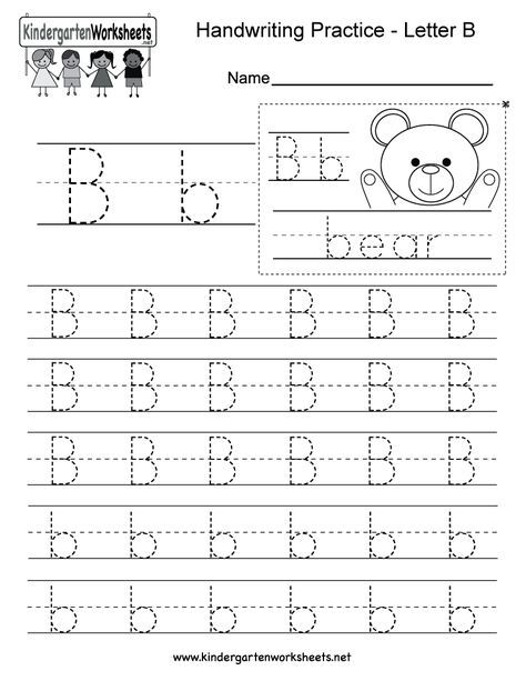 Letter B Writing Practice Worksheet  This Series Of Handwriting