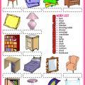 Bedroom Vocabulary Worksheets